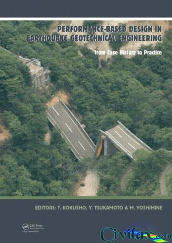 civil engineering design geotechnical design engineering essay Selection and execution of civil engineering capstone design projects at the  reported the evolution of civil engineering design  geotechnical engineering .