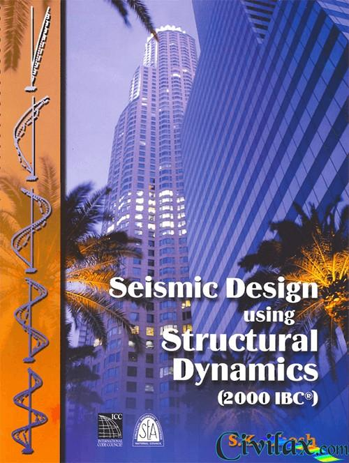 Seismic-Design-Using-Structural-Dynamics