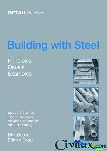 use of steel in building design construction essay By continuing to use this site you are agreeing to  specification for construction  bsria launch the 5th edition of the design framework for building.