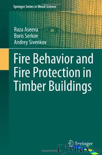 fire protection and analysis final project essay Project proposal writing  a quality project proposal is the final product of a participatory process that involves  analysis of partners' capacity and capability.