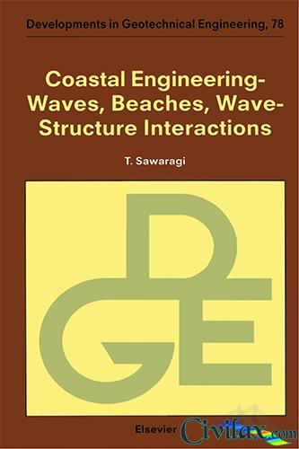 hard&soft engineering coastal management essay Coastal engineering and shoreline management environmental sciences essay published: november 27, 2015 coastal areas are valuable in terms of settlement, industry, agriculture, trade and tourism.
