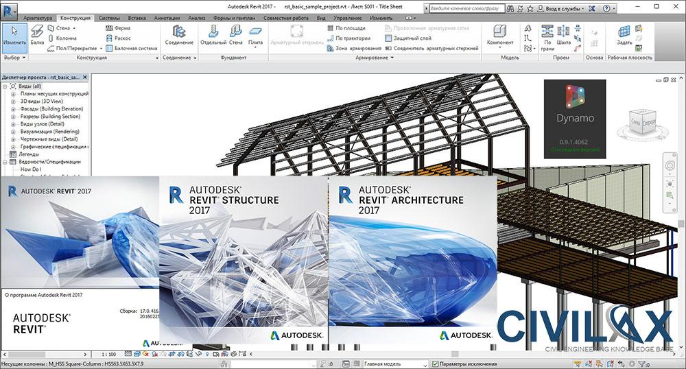 view autocad electrical 2004 user